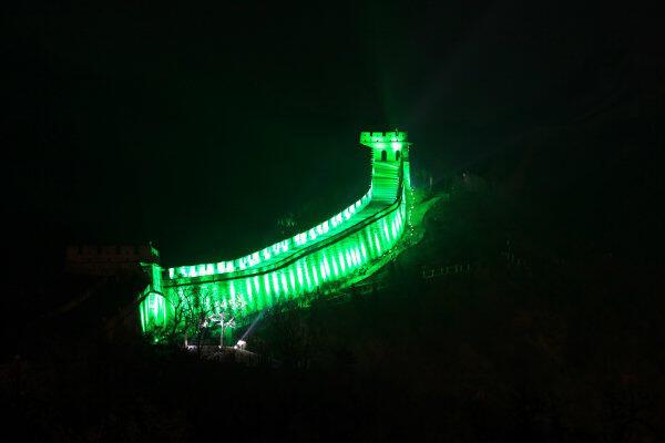 ... Wielki Mur w Chinach...