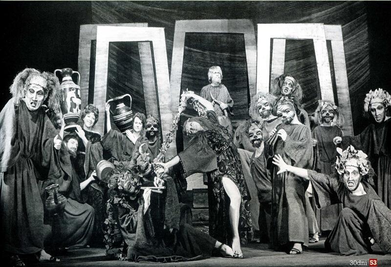 Scena zbiorowa w spektaklu »Homer i Orchidea«, rok 1971