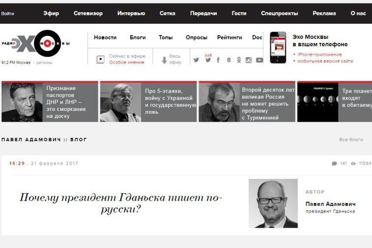 Pierwszy wpis prezydenta Pawła Adamowicza