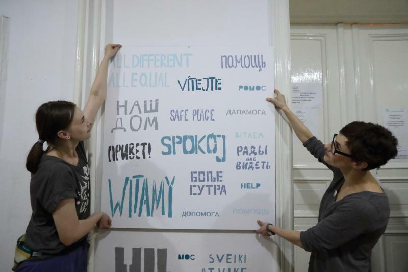 Siostry z Kolektywu Twórczego MAMYWENE, od l: Agnieszka Żarkiewicz i Alicja Żarkiewicz