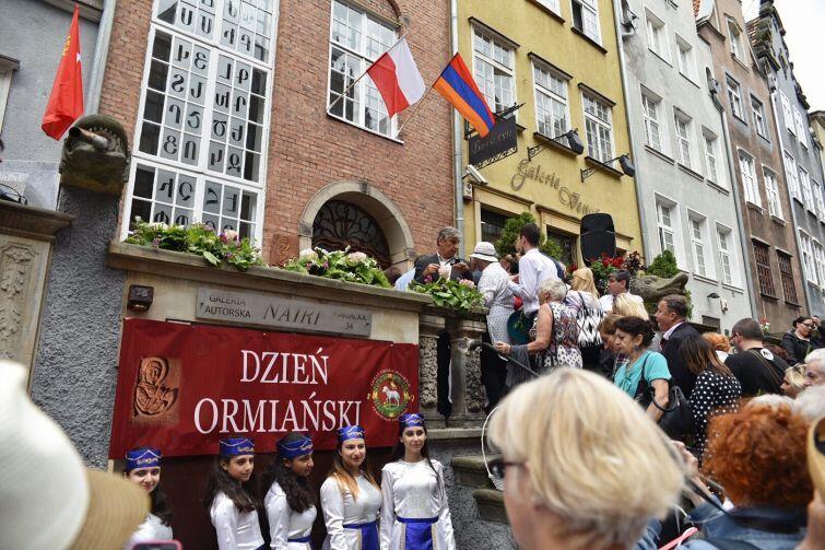Ul. Mariacka 34/36 - Dom Ormiański w Gdańsku