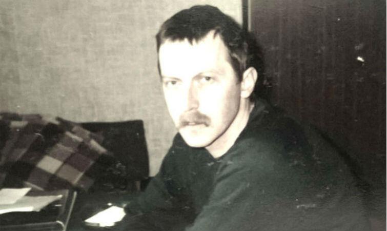 Leszek Jankowski