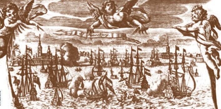 Panorama Petersburga z okrętami w porcie, fragment mapy z 1734 roku