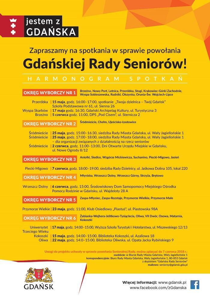 GRS_plakat_1 na www
