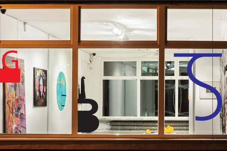 Gdańskie Biennale Sztuki już od ośmiu lat prezentuje najciekawsze prace pomorskich artystów