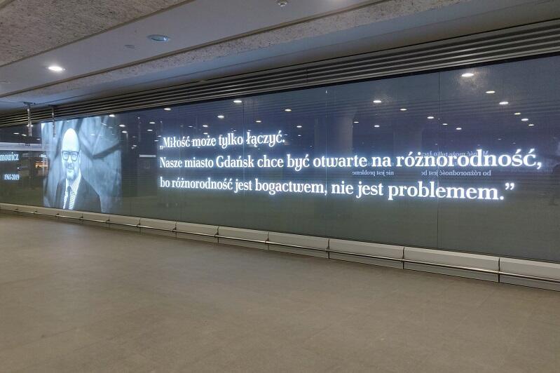 Stacja metro Świętokrzyska w Warszawie, 16 stycznia 2019 r.