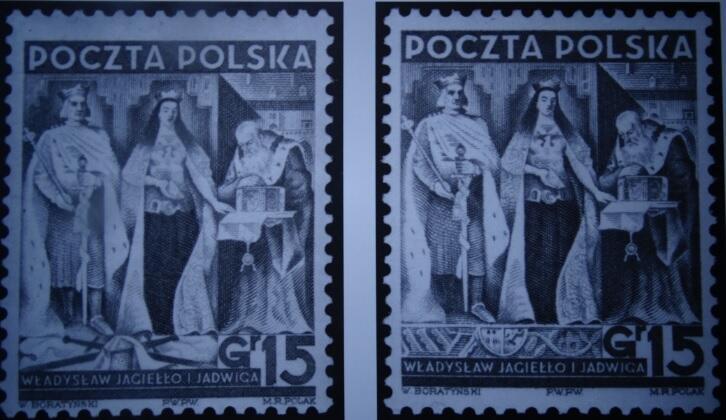 Te znaczki stały się przedmiotem sporu; po lewej znaczek z mieczami, po prawej z ornamentem zamiast mieczy