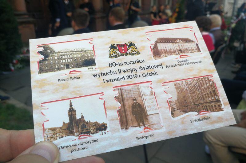 Towarzystwo Przyjaciół Gdańska wydało z okazji 80. rocznicy wybuchu II Wojny Światowej okolicznościową kartkę pocztową