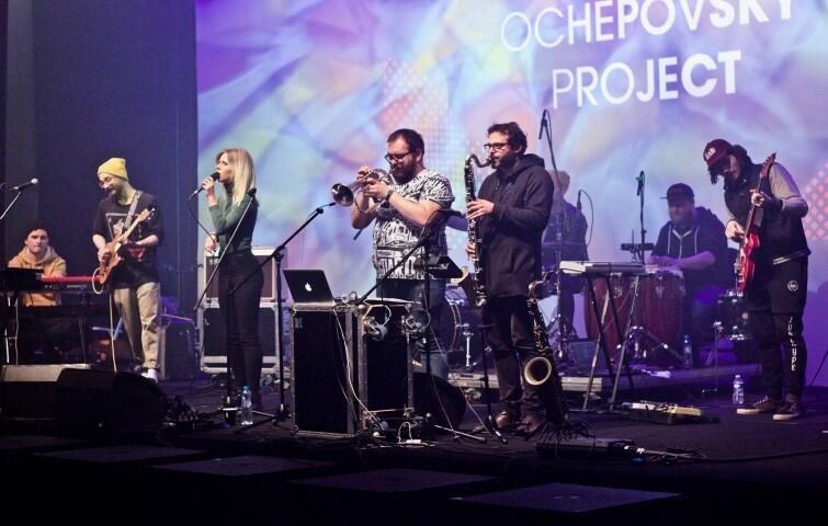 Ochepovsky Project
