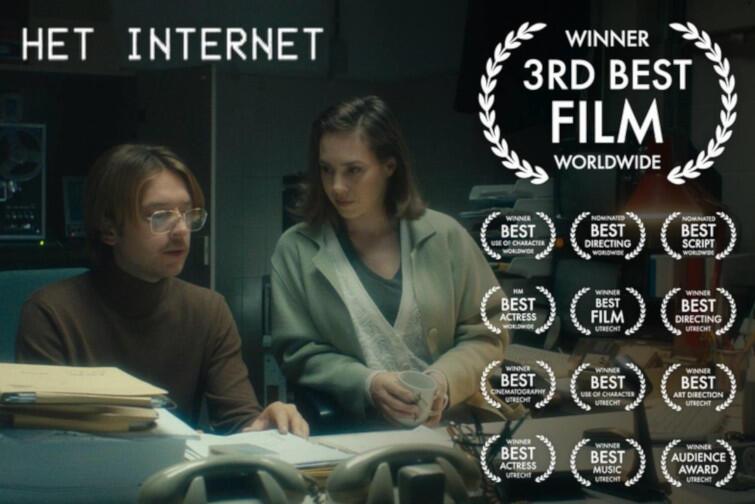 """W ramach InShort Film Festival - The Best of 2019 in Poland w Stacji Orunia GAK zobaczymy m.in. nagradzaną komedię """"Internet"""" w reżyserii Jelle Pothovena"""