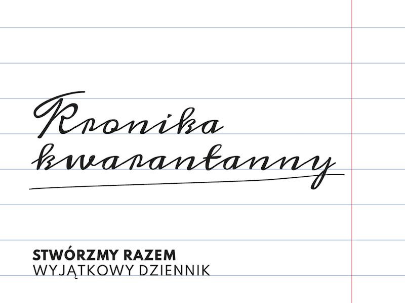 Kronika kwarantanny to projekt Wojewódzkiej i Miejskiej Biblioteki Publicznej im. Josepha Conrada-Korzeniowskiego w Gdańsku. Jeśli pomysł spotka się z zainteresowaniem i nadesłanych zostanie wystarczająca liczba prac - przemyślenia gdańszczan trafią do druku lub zostaną opublikowane w formie e-book'a