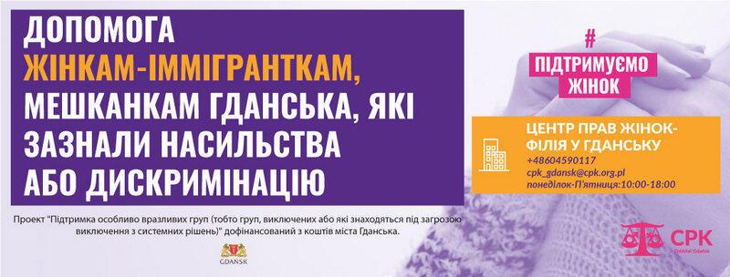 pomoc ukraina