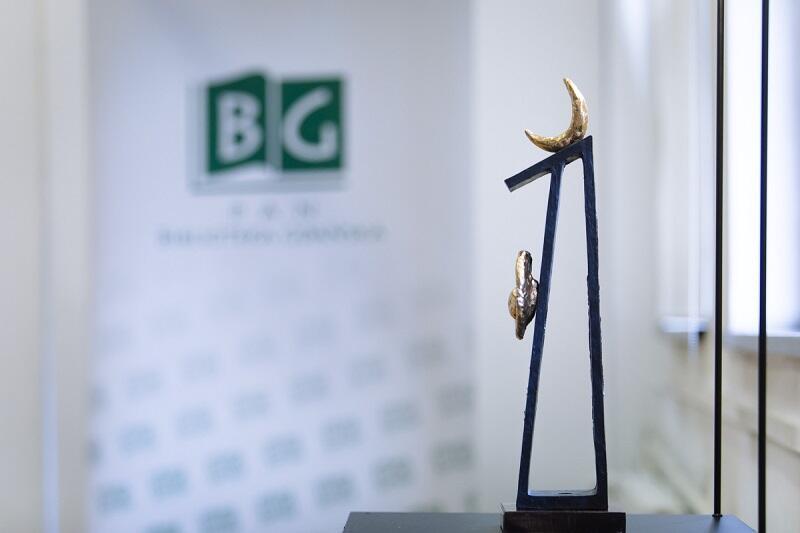 Statuetka Nagrody Księżnej Asturii eksponowana jest w Bibliotece Gdańskiej PAN