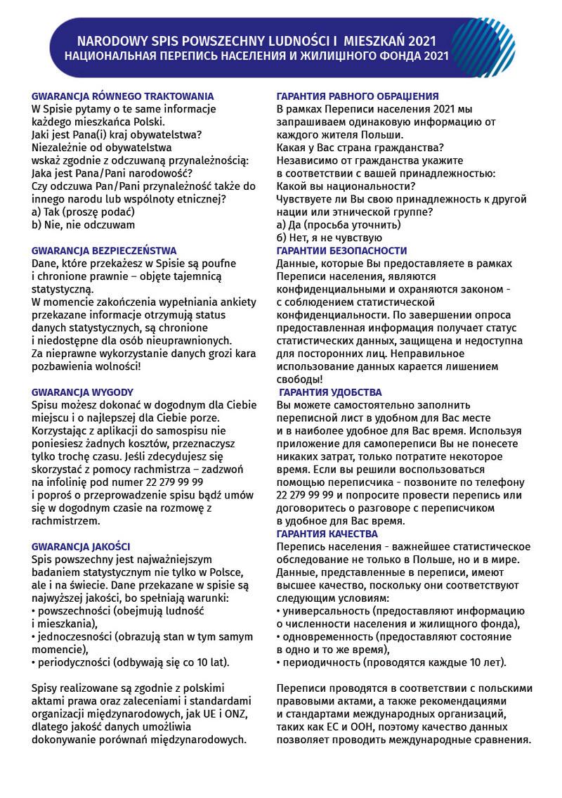 ulotka_ros_tył