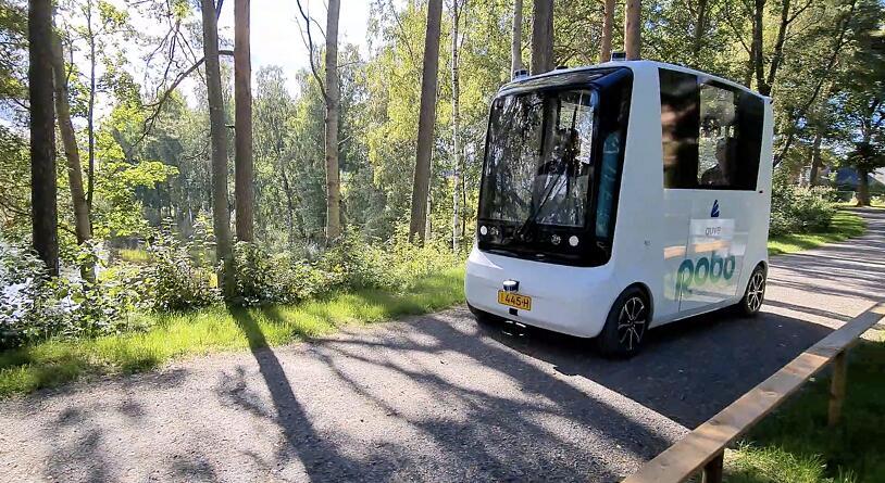 """W ramach przetargu na usługę """"Organizacji prezentacji autonomicznego busa na trasie pokazowej w ramach realizacji projektu Sohjoa Last Mile"""" zaakceptowano ofertę fińskiej firmy Roboride"""