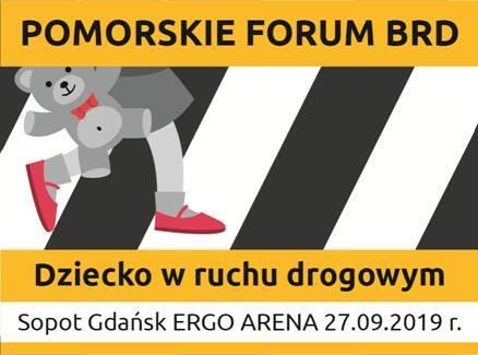 forum_brd