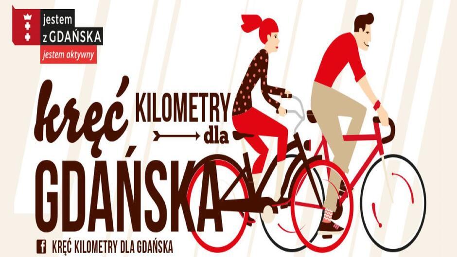 Tegoroczna grafika promująca akcję Rowerem do pracy i szkoły - Kręć kilometry dla Gdańska.
