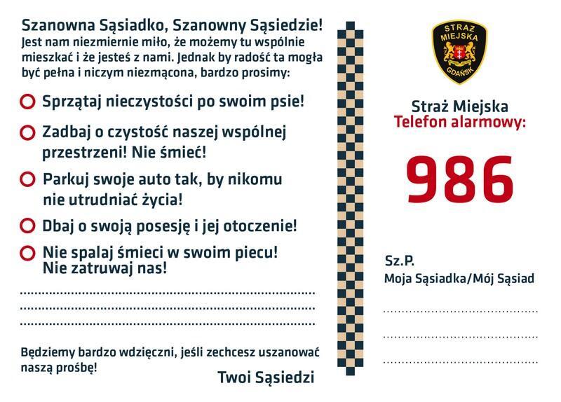 kartka-dla-sasiada2-800px