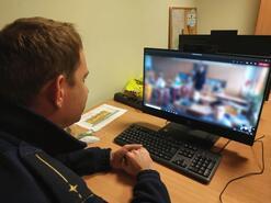 Strażnicy uczą w sieci