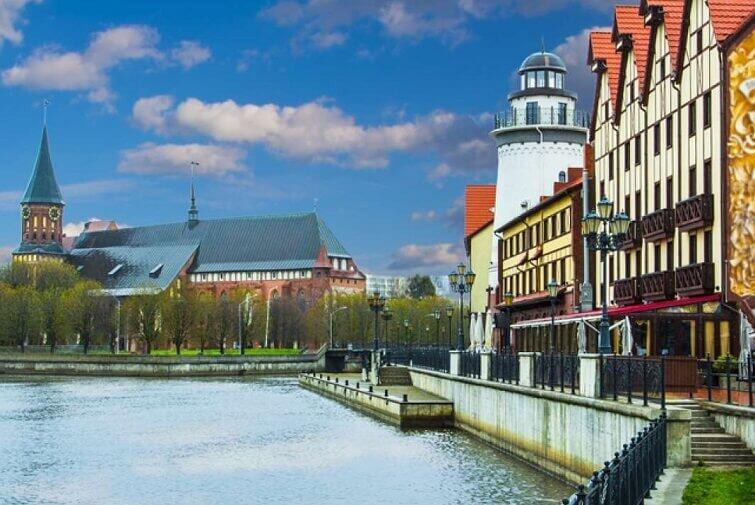 Mistrzostwa FIFA 2018 w Kaliningradzie